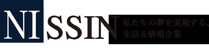 姫路市 株式会社日新